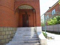 Гостевой дом на Приморской набережной №5